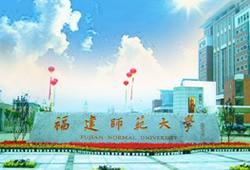 福建师范大学外国语学院关于举办2020年外语专业专场招聘会