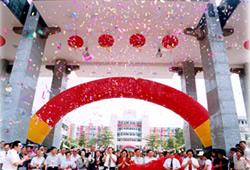 11月28日莆田学院土木工程学院2020届毕业生秋季供需见面会