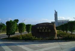 亚博体育亚博体育大学2019届毕业生夏季供需见面会儋州校区专场