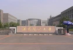 """""""百校千企—创新昆山高校行"""" 沈阳理工大学网络招聘会"""