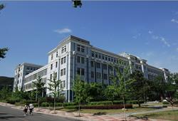 辽宁科技大学2020届毕业生 (秋季)择业供需招聘会