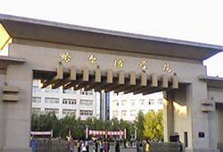 哈尔滨学院2019届毕业生春季学期供需见面洽谈会