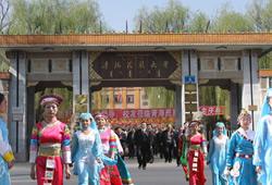 11月27日青海民族大学2021届毕业生大型冬季校园招聘会