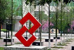 九江学院电子商务学院、经济与管理学院2020届毕业生专场招聘会