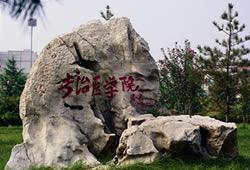 长治医学院2020届毕业生网络双选会(第二场)