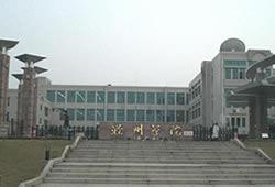11月2日滁州学院2020届毕业生秋季校园双选会