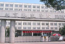 北京服装学院2021届毕业生与用人单位第三场中型校园双选会