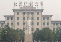 北京科技大学2019年实习生专场双选会