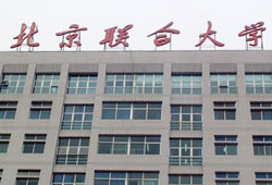 北京联合大学2019届毕业生综合类招聘会