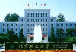 """北京理工大学""""京津冀""""专场招聘会"""