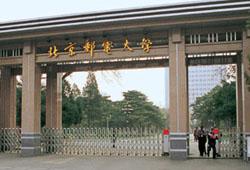 4月18日北京邮电大学2019届毕业生春季中型双选会