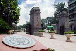 重庆大学2019届毕业生综合类单位春季双选会