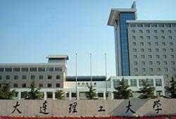 上海市2019年秋季企事业单位大连理工大学校园招聘会