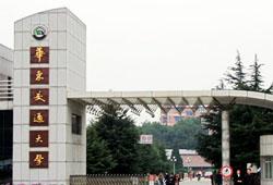 4月14日华东交通大学2019届毕业生春季大型双选会
