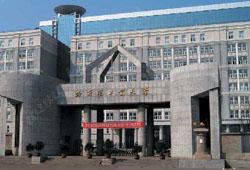 9月17日工业和信息化部人才交流中心2020校园招聘会—哈尔滨工业大学