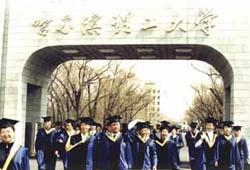 """哈尔滨理工大学""""供需见面、双向选择""""2019届毕业生春季双选会"""