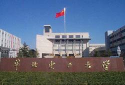 11月28日华北电力大学2021届毕业生冬季双选会