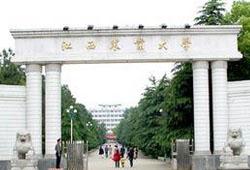 江西农业大学2021届毕业生春季线下双选会