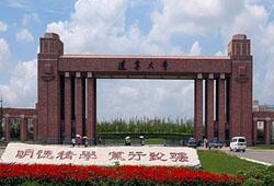10月27日遼寧大學2020屆畢業生秋季大型雙選會