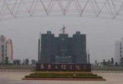 10月26日南昌工程學院2020屆畢業生就業洽談會