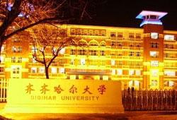 3月30日齐齐哈尔大学2019届毕业生春季供需见面会