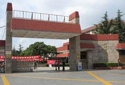 2019年保險行業專場招聘會——上海財經大學站
