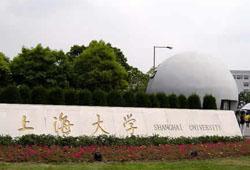 """第四届""""人才福建周""""泉州——上海大学专场活动"""