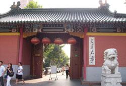 上海交通大学2021届毕业生秋季综合类招聘会