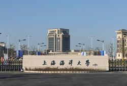 11月27日上海海洋大学2020年秋季毕业生综合类校园双选会(第二场)