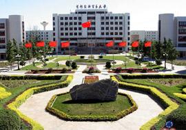 12月11日首都经济贸易大学2019年综合就业双选会