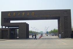 天津工業大學電信學院計算機學院聯合招聘會