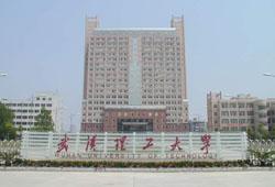 3月7日武汉理工大学2020届毕业生春季供需见面会 (一)