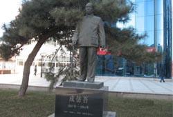 11月1日中国人民大学2020届毕业生秋季大型就业双选会