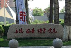 中国传媒大学2021届毕业生线上双选会