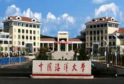 """中国海洋大学第十三届""""鹏程""""校园微信哪里有免费红包会邀请函"""