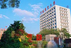 中國農業大學2020屆畢業生(春季)網絡雙選招聘會