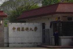 11月17日中国药科大学2020届毕业生专场招聘会