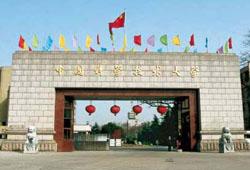 中国科学技术大学2020届毕业生就业秋季供需洽谈会
