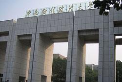 中南财经政法大学2021届秋季校园招聘空中双选会