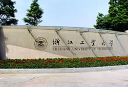 浙江工業大學每周常設小型招聘會