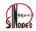 中石化南京工程有限公司昆明分公司