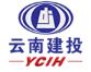 云南建投房地产开发经营有限公司