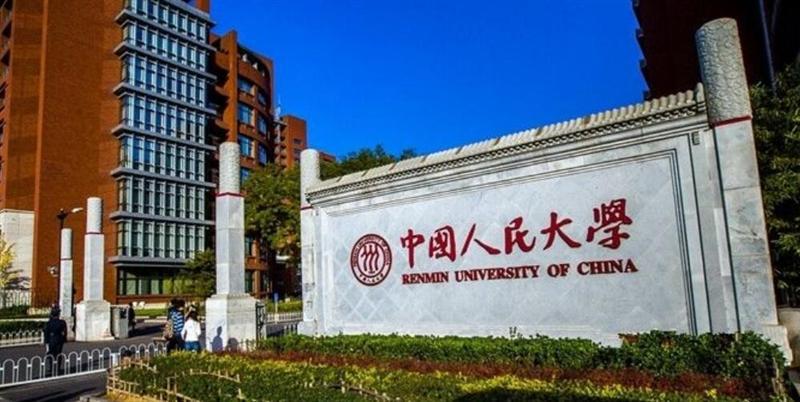 """中国人民大学2020 """"女大学生就业""""专场招聘会"""