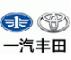 太原金谷源丰田汽车销售服务有限公司