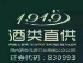 郑州壹玖壹玖电子商务有限公司