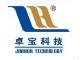 深圳市卓宝科技股份亚博取款天津分公司