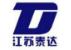 江苏泰达机电设备有限责任公司