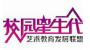 南京蓝骑士文化发展有限公司