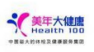 hg3088私网|官网市美年大健康医疗科技有限公司