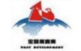 深圳市宏发展广告实业有限公司